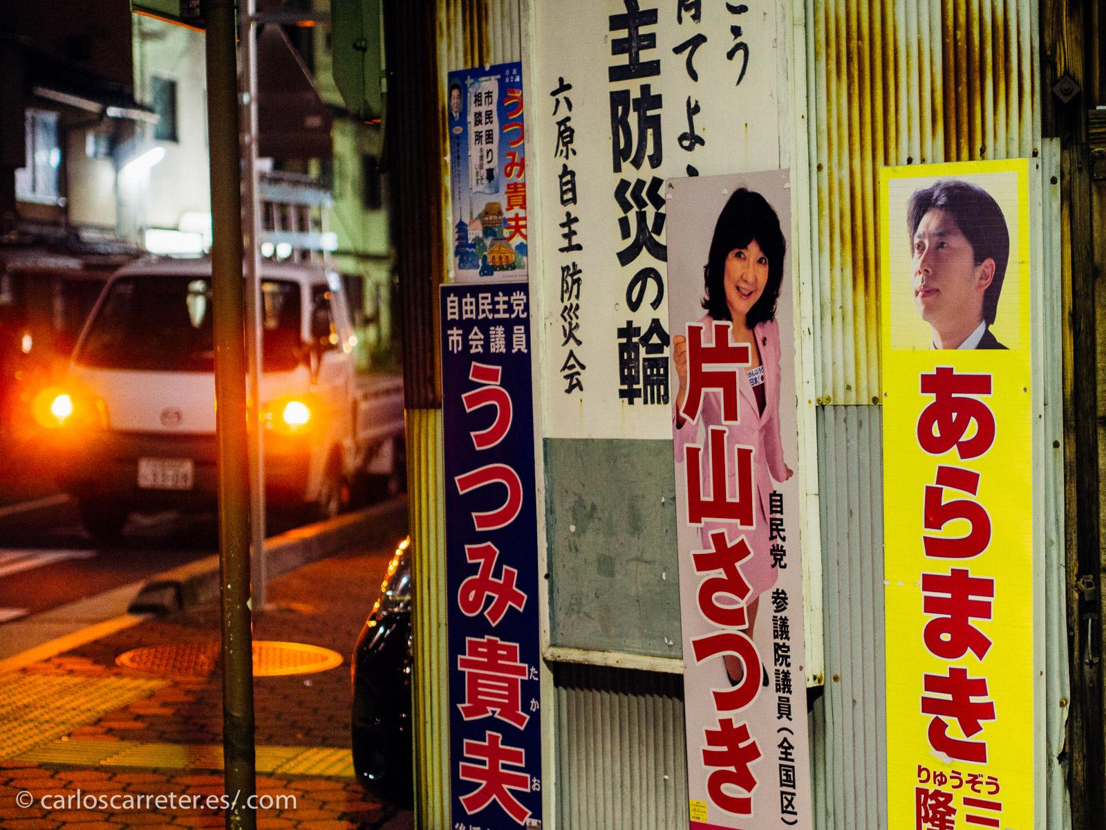 Fotografías las de hoy principalmente de Kioto, ciudad que también visita la escritora en su recorrido documental de remembranza.