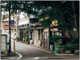 Panadería Mikado en Yanaka.