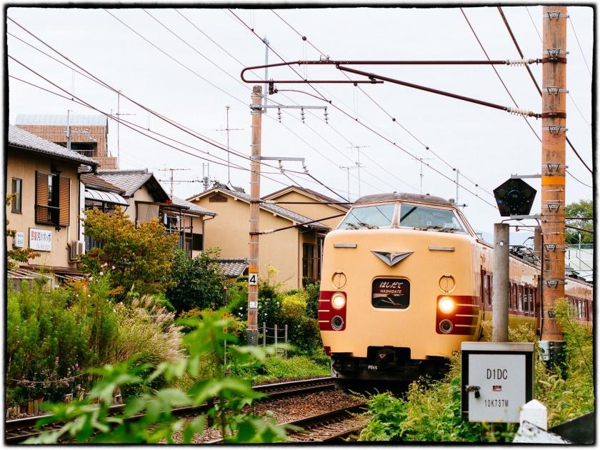 Tren de la línea Saganno - Kioto
