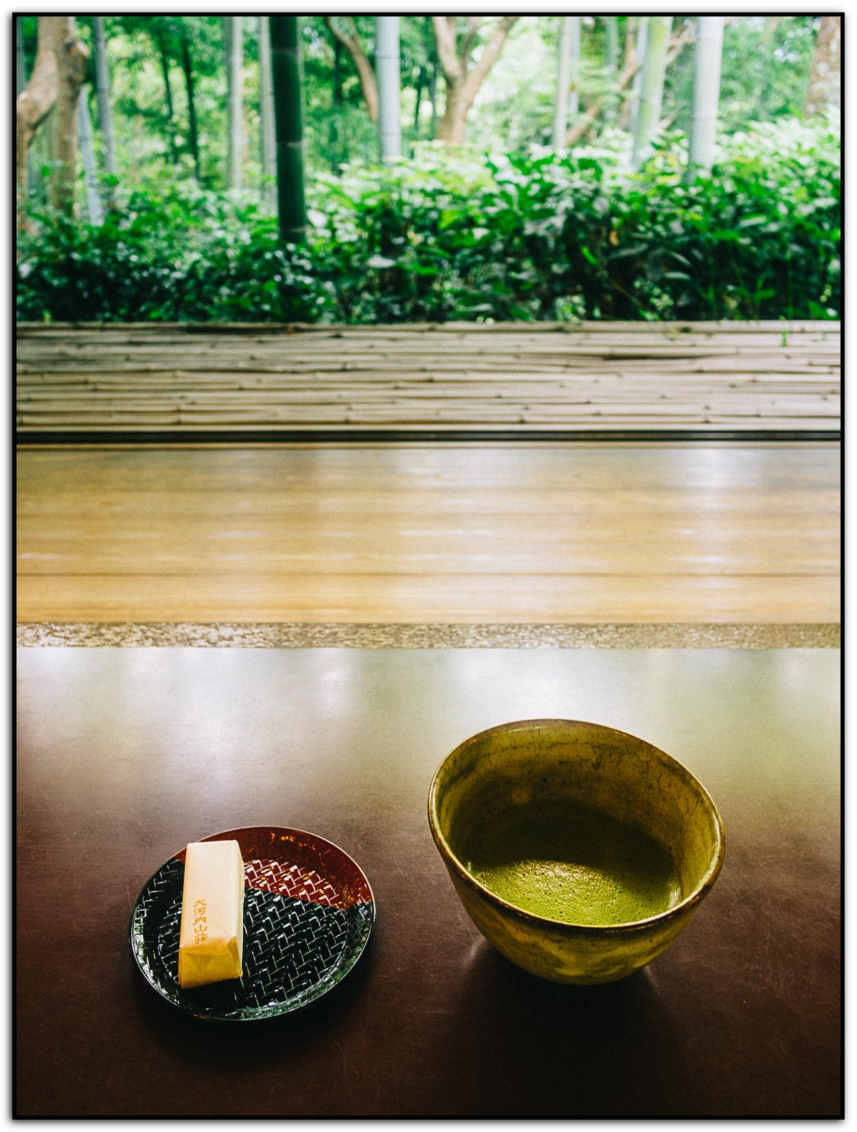 Okochi Sanso - Kioto